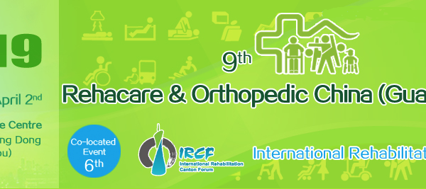 "Medicapteurs expose à Canton ""Rehacare and Orthopedic China 2019"""